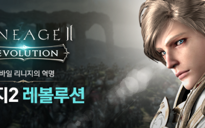 Lineage 2 Revolution: Full Review